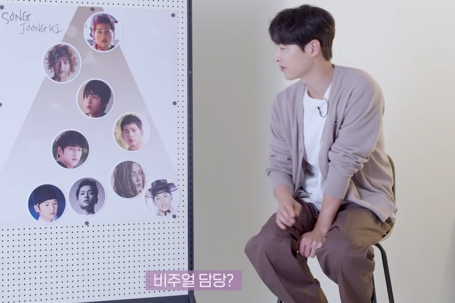 Watch: Song Joong Ki Sorts His Drama And Movie Characters Into An Idol Group And More