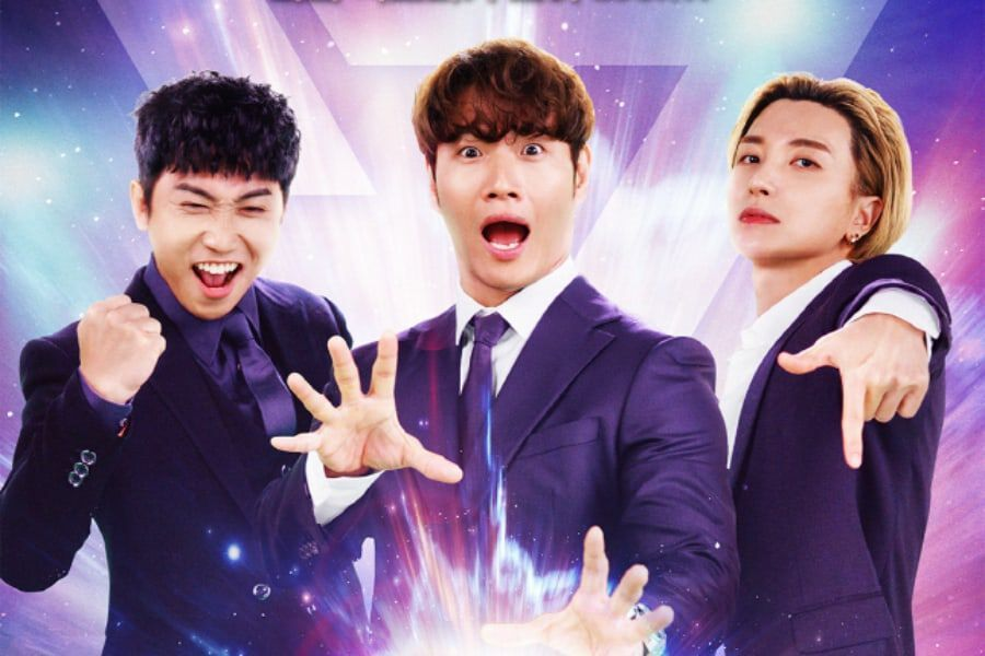 """I Can See Your Voice"" Announces Season 7 Premiere Date + Return Of Kim Jong Kook, Super Junior's Leeteuk, And Yoo Se Yoon As MCs"