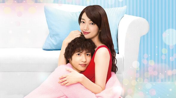 You're My Pet - Kimi Wa Petto - きみはペット - Watch Full Episodes