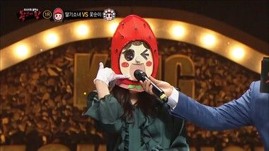 King of Masked Singer Episode 137