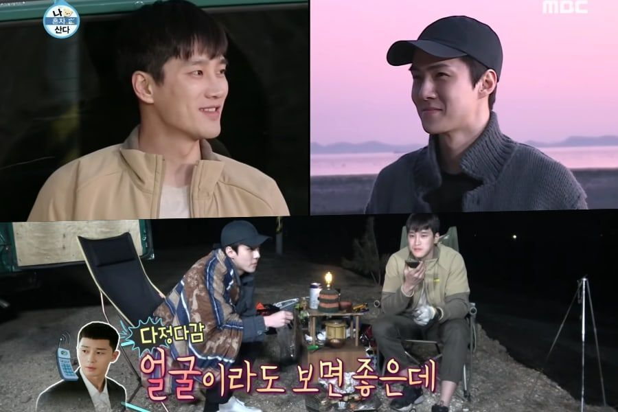 Ahn Bo Hyun Bonds With EXO's Sehun On Camping Trip + Gets Surprise Phone Call From Park Seo Joon