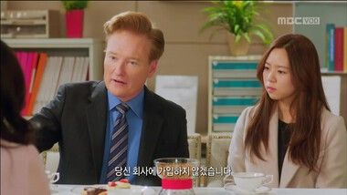 Conan O'Brien Speaking in Korean: Happy Once Again