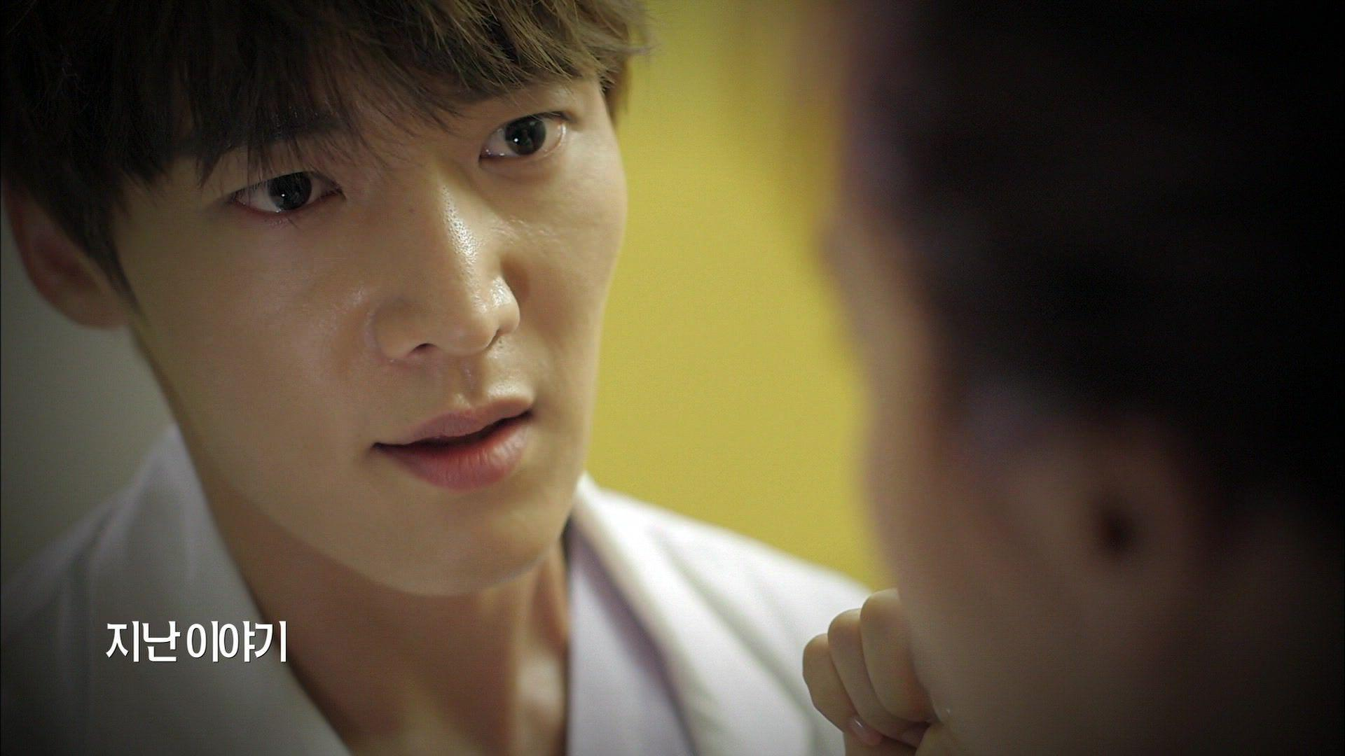 Emergency Couple Episode 5