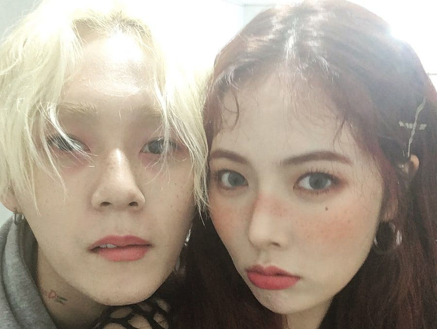 Zico hyuna dating