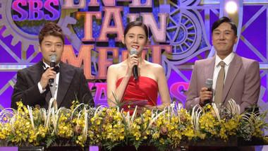 2017 SBS Entertainment Awards Episode 2