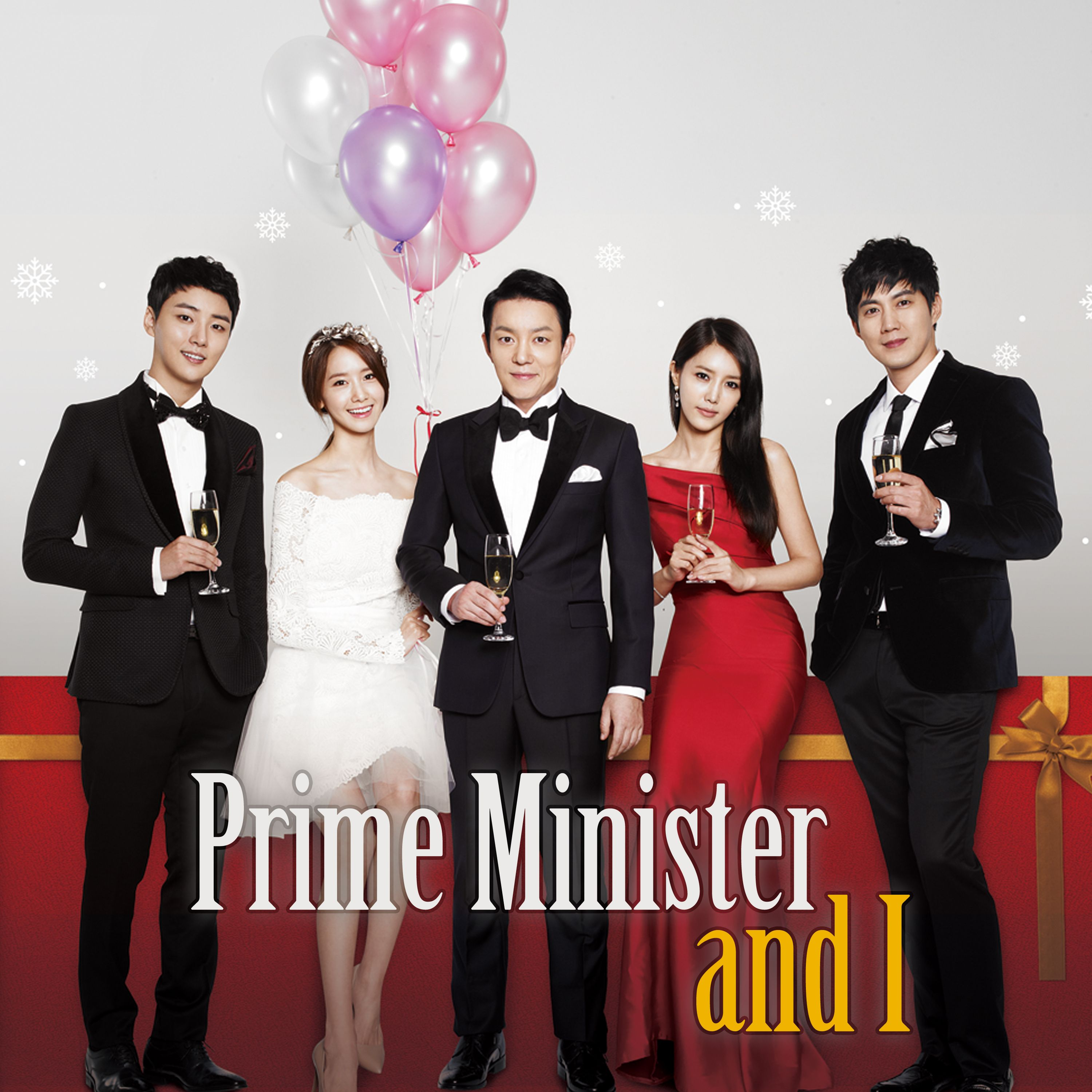 Prime Minister and I Episode 1 - 총리와 나 - Watch Full