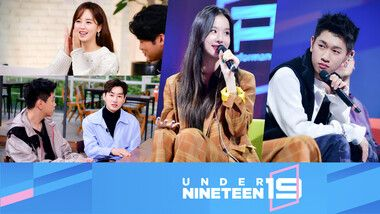 UNDER NINETEEN Episode 12