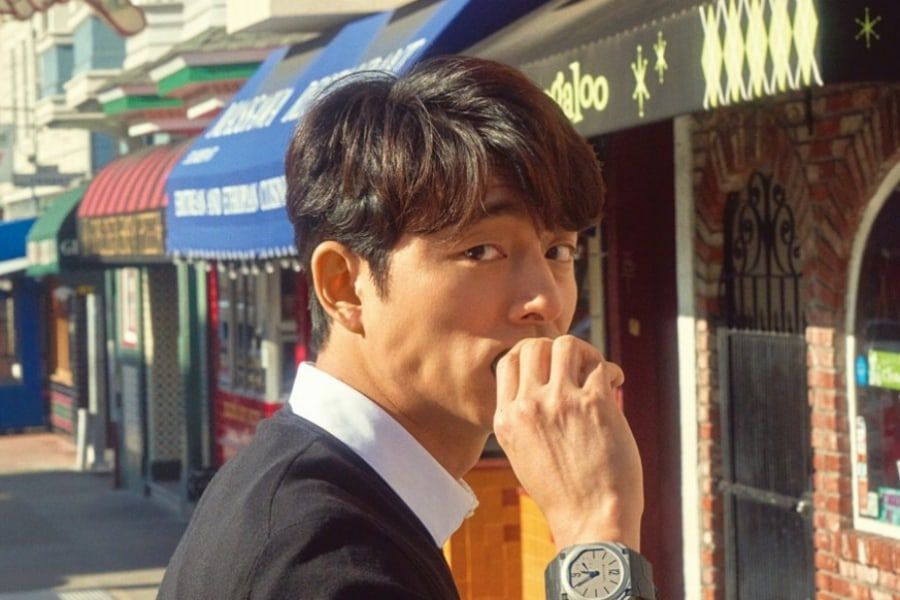 Gong Yoo Reveals How He Chooses His Acting Projects