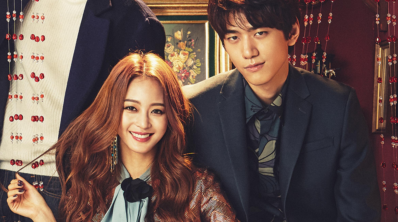jinwoon og Kang Sora dating