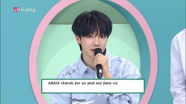 After School Club Episode 371: AB6IX