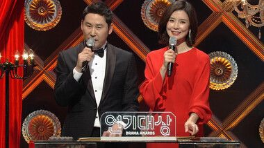2017 SBS Drama Awards Episode 2