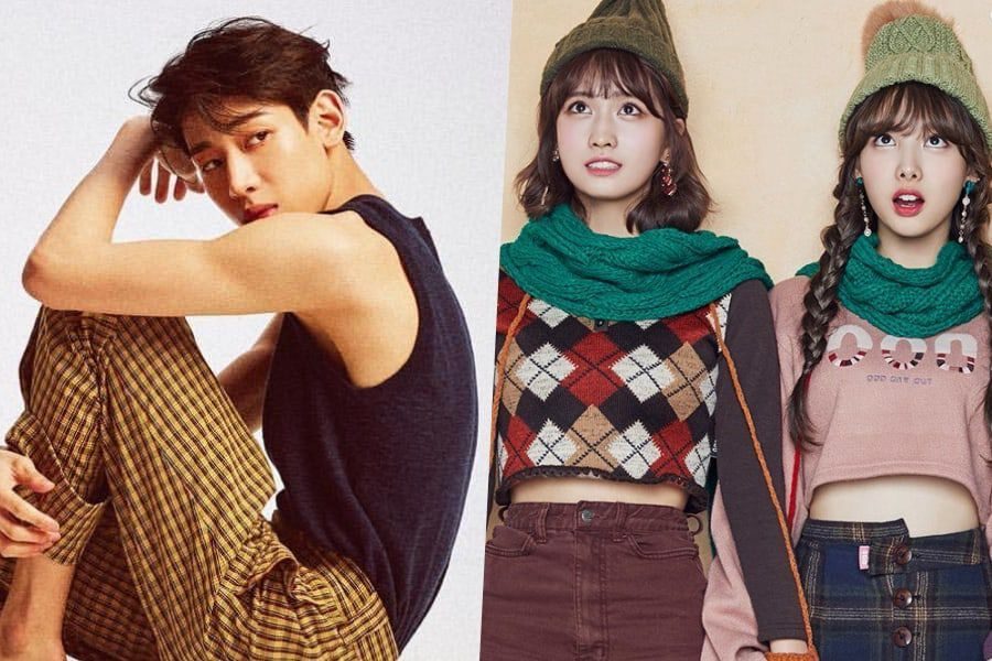 7 K-Pop Idols You Might Run Into While You're Playing Among Us