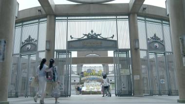 Osaka Loop Line Episode 1