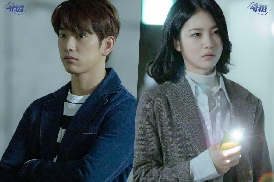 "GOT7's Jinyoung And Shin Ye Eun Are Close To Solving A Major Mystery In ""He Is Psychometric"""