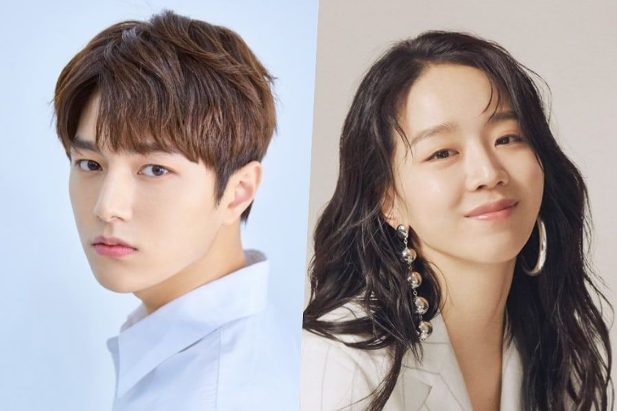 kim myungsoo new drama