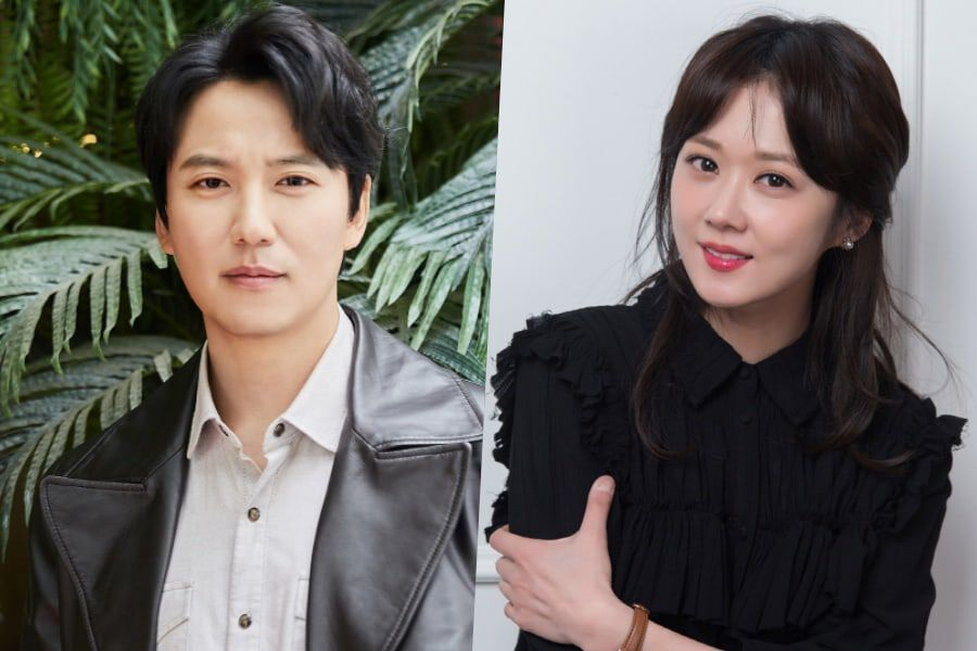 Kim Nam Gil, Jang Nara, And Dispatch All Deny Wedding Rumor As Doctored Hoax
