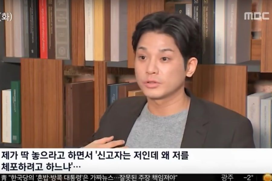 Man Speaks Out About Arrest At Club Owned By BIGBANG's Seungri + Reveals CCTV Footage