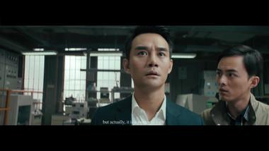 Trailer: The Devotion of Suspect X