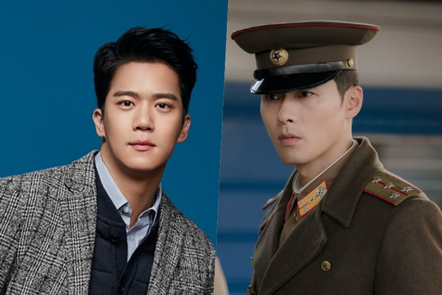 "Ha Seok Jin To Appear As Hyun Bin's Brother In ""Crash Landing On You"""