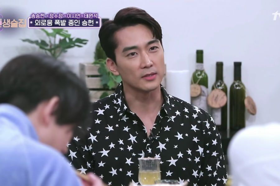 Image Result For Life Bar Song Seung Heon