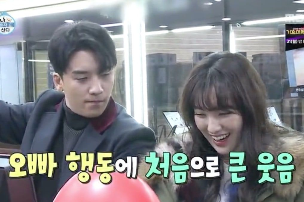 """Seungri And His Sister Hang Out On """"I Live Alone,"""" Talk About Her Friendship With BTS's J-Hope And EXID's Hyerin"""