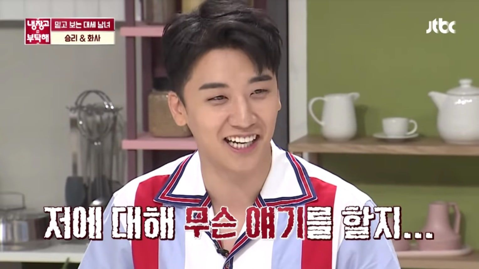 Seungri On How Yang Hyun Suk Treats Him Differently Now And His Recent Talk With Taeyang