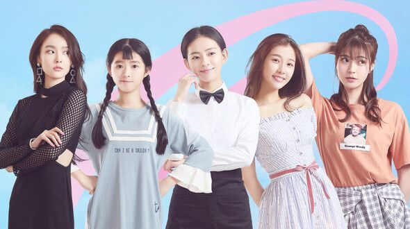 Youth - 最亲爱的你 - Watch Full Episodes Free - China - TV Shows