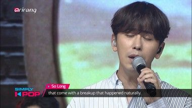 Simply K-pop Episode 371