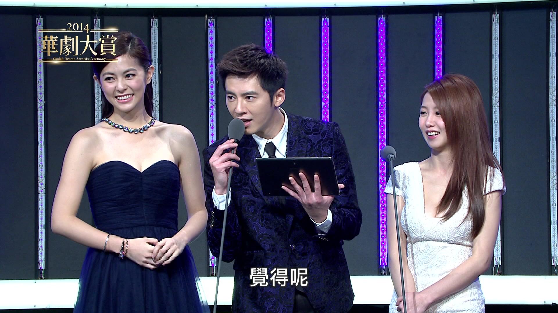 Jasper Liu and Puff Guo Win Best Kiss Award: Sanlih Drama