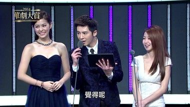 Lego Li Faces Two Girlfriends at the Same Time: Sanlih Drama Awards Ceremony 2014