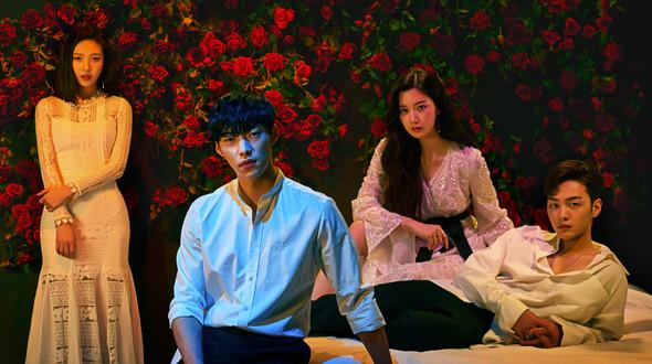 Tempted - 위대한 유혹자 - Watch Full Episodes Free - Korea