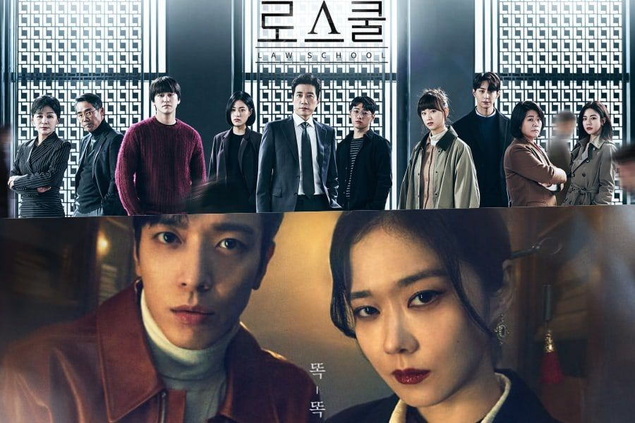 "Law School"" And ""Sell Your Haunted House"" Continue Fierce Competition For  Ratings After Solid Start 