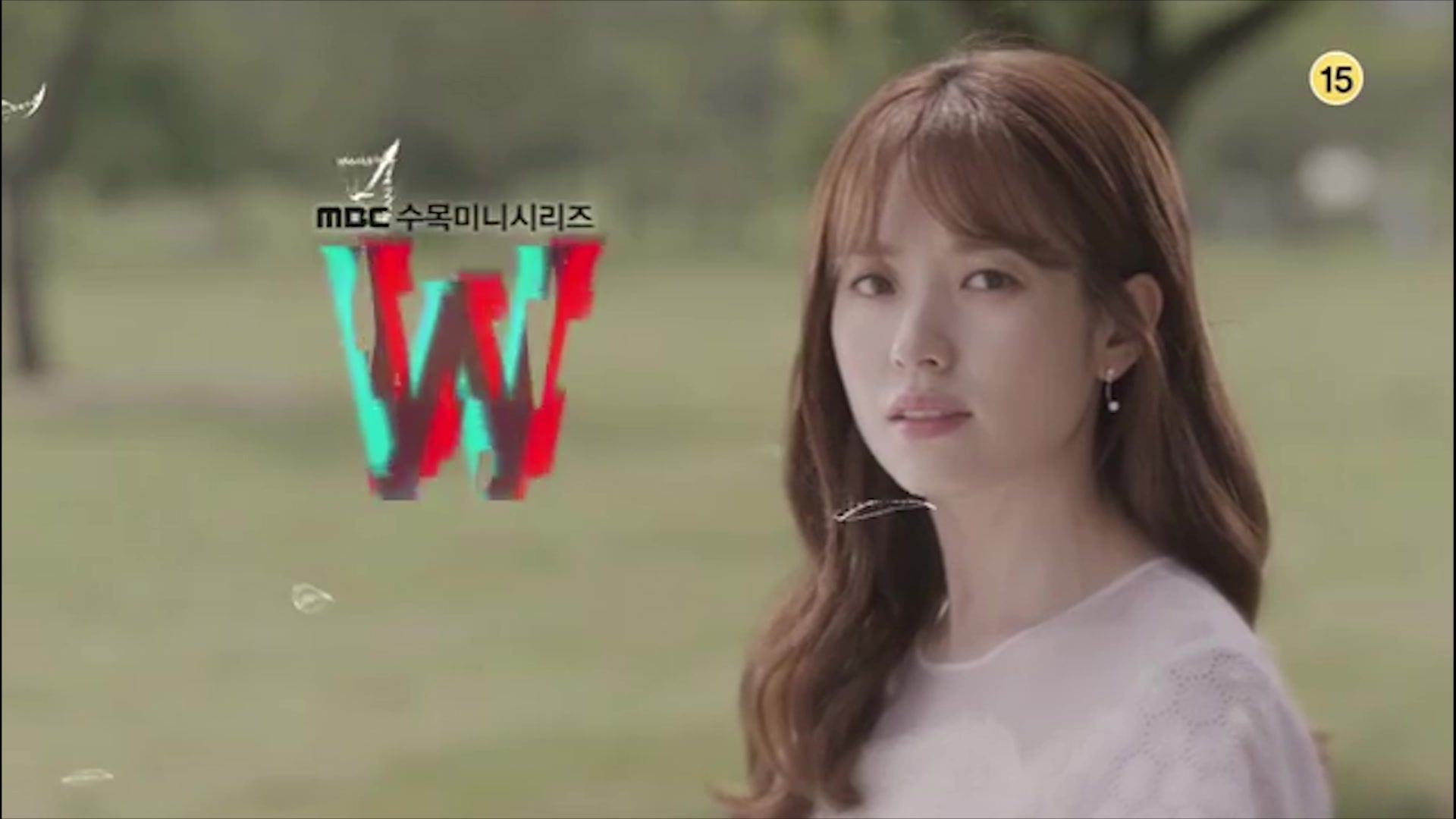 W Watch Full Episodes Free Korea Tv Shows Rakuten Viki