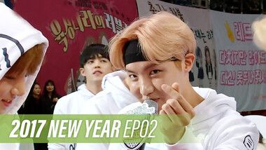 2017 Idol Star Athletics Championships - New Year Special Episode 2