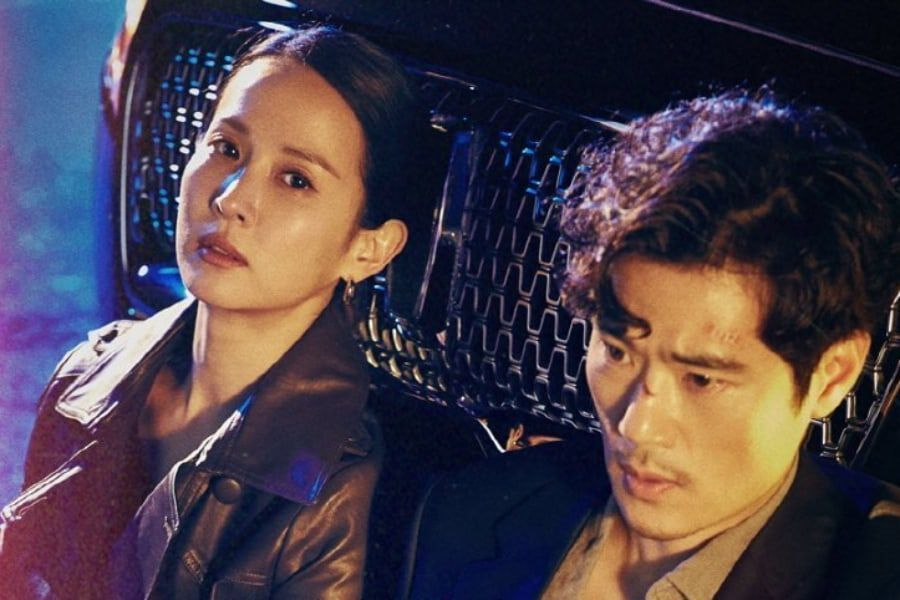 """Woman Of 9.9 Billion"" Ends On No. 1 Ratings"
