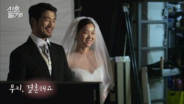 Newlywed Diary S2 Episode 1