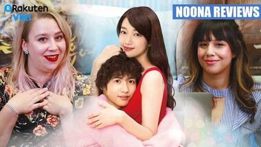 "Viki Life Episode 12: Noona Reviews: ""You're My Pet"""