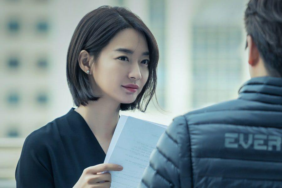 Shin Min Ah Is Poised To Conquer The World In New Drama Stills