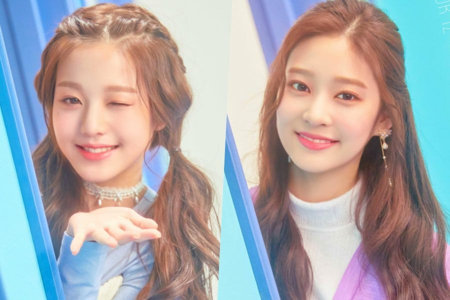 """IZ*ONE's Jang Won Young And Kim Min Ju To Appear On """"Happy"""