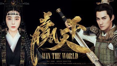 Win The World