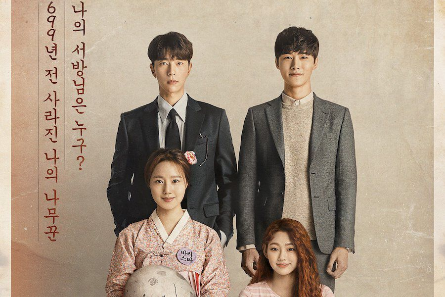 Mama Fairy And The Woodcutter Cast Poses For Mysterious Family Portraits In Posters