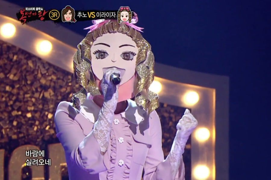 Main Vocalist Of Girl Group Brings Audience To Tears With Her Voice