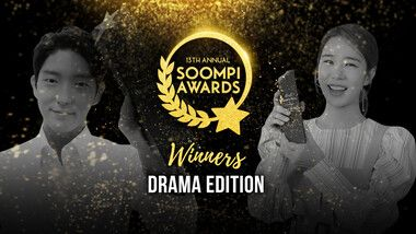 13th Annual Soompi Awards Episode 2: Drama Winners (ft. Lee Joon Gi, Yoo In Na, Lee Dong Wook, Jung Hae In & More)