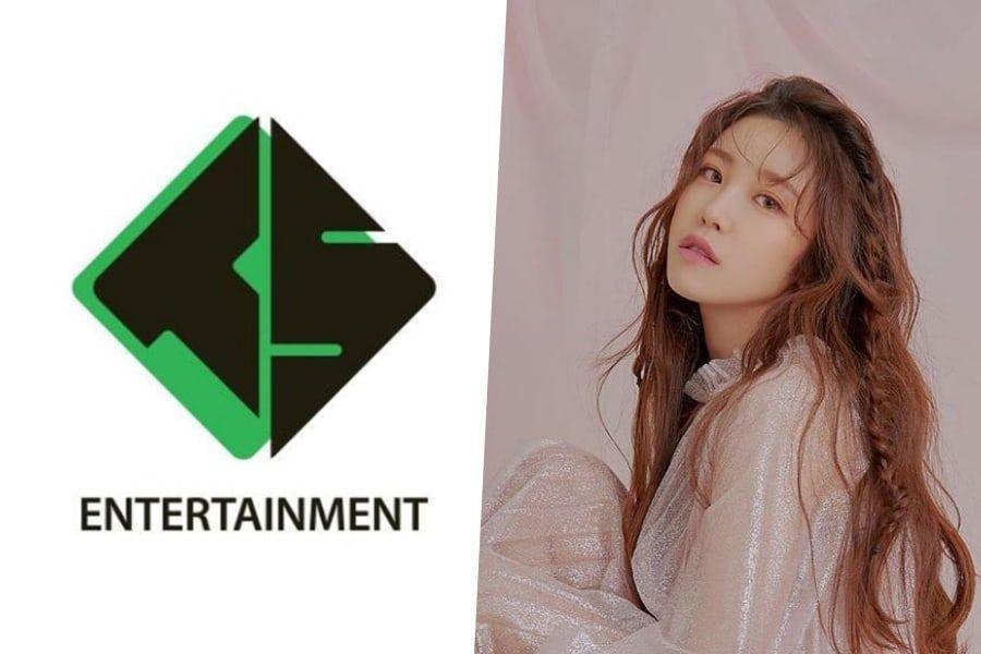 TS Entertainment Files Lawsuit Against Jun Hyosung Claiming 1 Billion Won In Damages