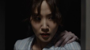 Trailer 3: The Ghost Detective