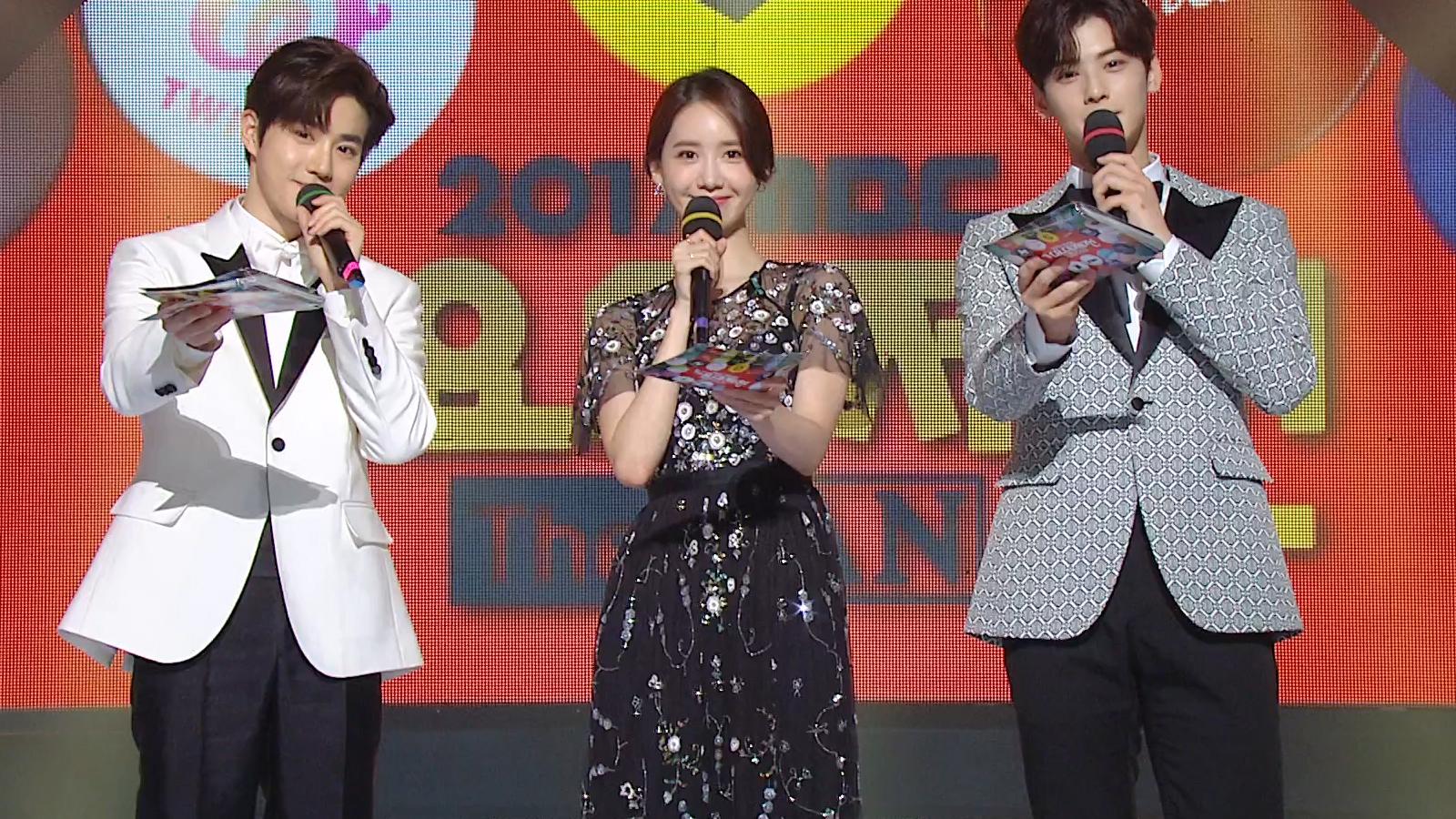 2017 MBC 歌謠大祭典 第 2集