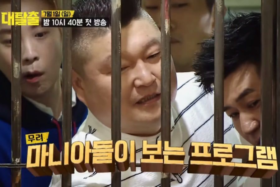 "tvN Variety Show ""The Great Escape"" Under Fire For"