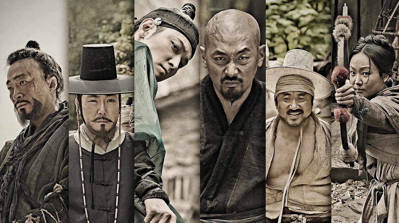 Kundo: Age of the Rampant ??: ??? ?? Watch Full