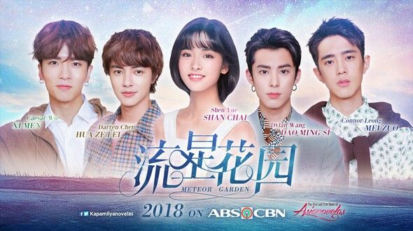 Meteor Garden (2018) - Watch Full Episodes Free - China - TV Shows