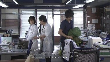 Doctors' Affairs Episode 3